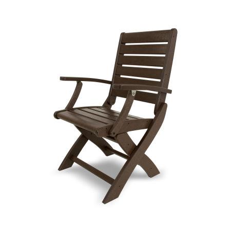 Signature Folding Chair in Mahogany