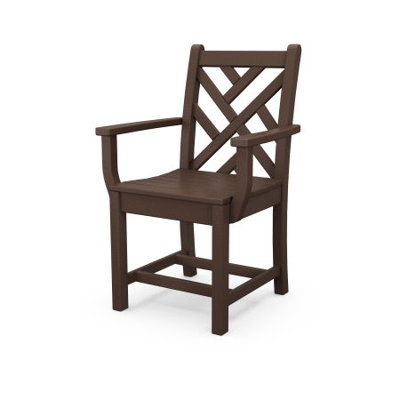 Chippendale Dining Arm Chair in Mahogany